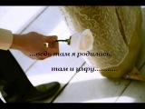 очень грустная история о кавказской любви((((((((